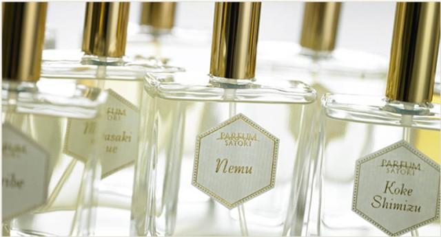 satori-perfume-image.jpg